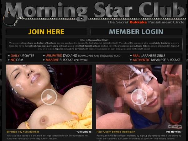 Morning Star Club 신용 카드